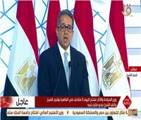 فيديو..وزير الآثار: افتتاح ثلاثة متاحف مصرية هامة بتكلفة مليار جنيه