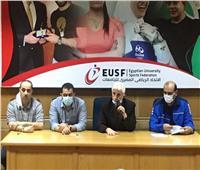 اتحاد الجامعات يكرم الفائزين بجوائز الدورة الإلكترونية الأولى