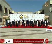 الافتتاحات الرئاسية| الرئيس السيسي يلتقط صورًا تذكارية خلال افتتاح جامعة الملك سليمان
