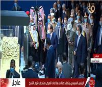 الافتتاحات الرئاسية| الرئيس السيسي يتفقد متحف شرم الشيخ