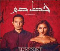 تعرف انطلاقة أول فيلم عربي يعرض عالم مصاصي الدماء