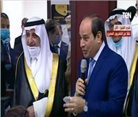 الافتتاحات الرئاسية| السيسي لطلاب جامعة سلمان: «لو محتاجين حاجة قولوا»