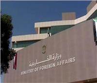السودان يدين الجريمة الإرهابية في نيس