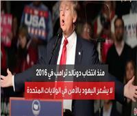 فيديوجراف| لمن يصوت مسلمو أمريكا؟