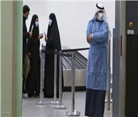 الكويت تسجل 608 إصابات جديدة بـ كورونا و3 حالات وفاة