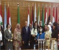 الجامعة العربية تكرم قيادات نسائية من مصر والكويت والبحرين والإمارات
