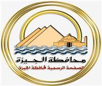 الجيزة تغلق دار مسنين بالطالبية بسبب المخالفات