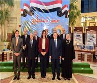 جامع: مؤتمر «مصر تستطيع» بالصناعة يجذب خبراء دوليين
