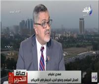 مهدي عفيفي: أتوقع لجوء مرشحي الرئاسة الأمريكية إلى القضاء.. فيديو