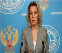 روسيا تدعو مواطنيها لتأجيل رحلاتهم غير الضرورية إلى خارج البلاد