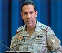 التحالف: تدمير طائرة مفخخة أطلقها الحوثيون باتجاه السعودية