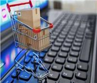 البلاك فرايداي| نصائح من «حماية المستهلك» للشراء من المواقع الإلكترونية