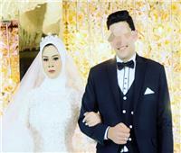على يد زوجها .. «علقة موت» تكتب نهاية عروس دمياط