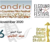 تزايد شراسة كورونا لم يمنع انعقاد مهرجان الإسكندرية السينمائي