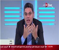 معتز عبد الفتاح يكشف علاقة بايدن بمصر.. وتفاصيل اتصاله بـ«مبارك»