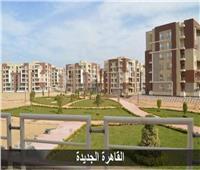 وزير الإسكان: تسليم 552 وحدة سكنية بالمرحلة الأولى بـ«دار مصر»