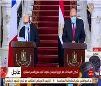 فيديو| سامح شكري يعلق على فوز بايدن برئاسة أمريكا