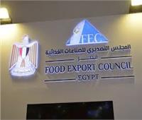 """""""التصديري للصناعات الغذائية"""" 2% ارتفاعا بصادرات القطاع"""