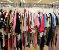 «الملابس الجاهزة»: تدريب وتشغيل 250 فتاة بمصانع الغرفة