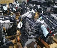 ضبط كميات ضخمة من قطع غيار السيارات مجهولة المصدر بالقاهرة