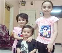 العثور على 5 أشقاء لدى «خالتهم» بعد بلاغ الأب باختطافهم