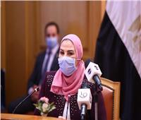 وزيرة التضامن الاجتماعي تدشن برنامج «مودة» للعام الدراسي الجديد بجامعة حلوان