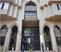 انطلاق منتدى الصناعة المصرفية ومستقبل الخدمات المالية بشرم الشيخ