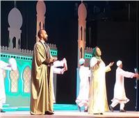 ختام ليالى «في صحبة الهادي الأمين» بمسرح البالون.. صور