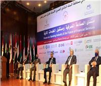 تعاون بين «البورصات العربية» و«المصارف العربية» لتطوير القدرات التكنولوجية