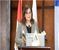 وزيرة التخطيط : مشاركة مصر بـ«منتدى باريس للسلام» يؤكد دورها الريادي