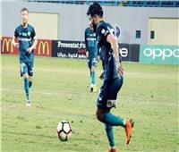 رسميا.. المقاولون العرب يتعاقد مع لاعب إنبي