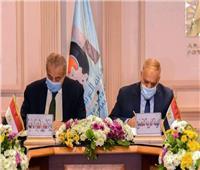 تعاون بين «التموين» و«العربية للتصنيع» لتعزيز استخدام الغاز في المخابز