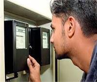 شعاع: قراءة العدادات مسبقة الدفع تهدف لمصلحة المواطن