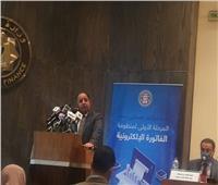 وزير المالية: الفاتورة الإلكترونية أداة لمحاربة التهرب الضريبي