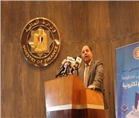 وزير المالية: مصر تصنع تاريخًا جديدًا بتطبيق منظومة الفاتورة الإلكترونية