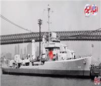 فيديوجراف| أخطر 5 سفن حربية في التاريخ