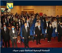 فودة يشهد افتتاح مهرجان شرم الشيخ الدولي للمسرح الشبابي بشرم الشيخ