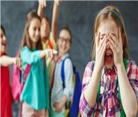 التعليم تحارب التنمر .. وتؤكد: «الظاهرة تشكل خطورة على أبنائنا»