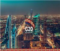 رئيسة C20: المجموعة أحرزت أرقاما قياسية لأول مرة في تاريخ «العشرين»