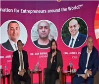 وزارة التخطيط تشارك بحفل إطلاق الأسبوع العالمي لريادة الأعمال 2020