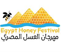 غدا.. «الزراعة» تطلق فعاليات مهرجان العسل المصري بحديقة الأورمان