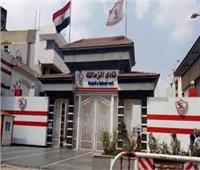 وفد من الهلال السوداني يزور نادي الزمالك
