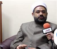 أمين الفتوى: لا يجوز زواج المسلمة من غير دينها.. «أمر شرعي وسر إلهي»