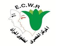 «كيف نعيش سعداء» ندوة للتوعية بخطورة العنف ضد المرأة