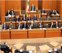برلمان لبنان يناقش اقتراح قانون لتعليق العمل بالسرية المصرفية