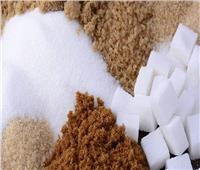 مخزون السكر يكفي لـ 4 أشهر .. وبدء الإنتاجالمحلي فبراير المقبل