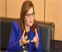 وزيرة التخطيط: جائحة كورونا فرضت تمويل الرعاية الصحية عن طريق الضرائب