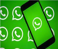 بخطوة واحد.. تخلص من الرسائل المزعجة والمتطفلين أثناء استعمال «واتساب»