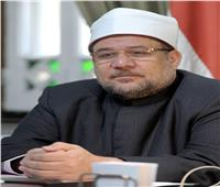 وزير الأوقاف يلقي خطبة الجمعة بمسجد الإمام الشافعي