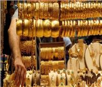 ارتفاع أسعار الذهب في مصر في التعاملات المسائية اليوم.. والعيار يقفز جنيهين